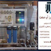 دستگاه های تصفیه آب نیمه صنعتی