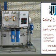 مقایسه دستگاه تصفیه آب با آب معدنی
