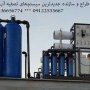 مواد محلول در آب