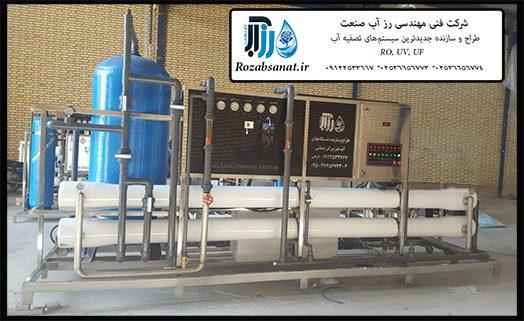 فرآیند تصفیه صنعتی آب