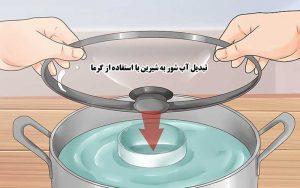 پاکسازی آب
