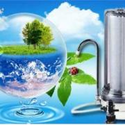 روش های تصفیه آب در طبیعت